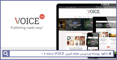 دانلود پوسته وردپرس مجله خبری VOICE نسخه 1.6
