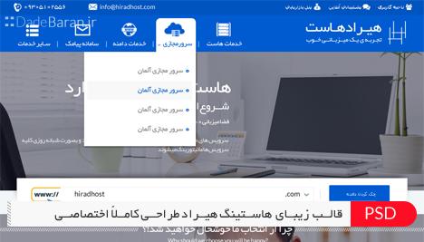 داده باران | سورس برنامه نویسی ، آموزش