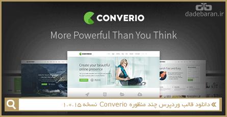 دانلود قالب وردپرس چند منظوره Converio نسخه 1.0.15