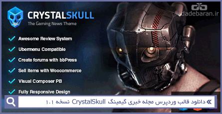دانلود قالب وردپرس مجله خبری گیمینگ CrystalSkull نسخه 1.1