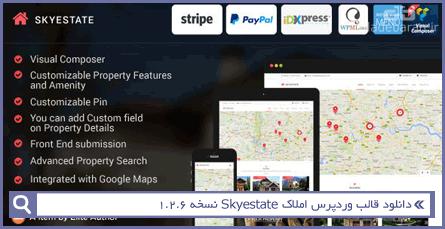 دانلود قالب وردپرس املاک Skyestate نسخه 1.2.6