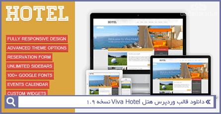 دانلود قالب وردپرس هتل Viva Hotel نسخه 1.9