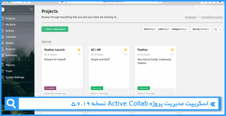 اسکریپت مدیریت پروژه Active Collab نسخه 5.6.19