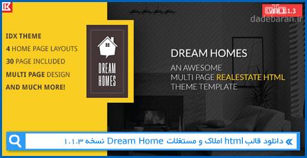 دانلود قالب html املاک و مستغلات Dream Home نسخه 1.1.3
