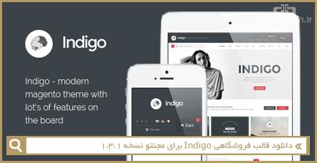 دانلود قالب فروشگاهی Indigo برای مجنتو نسخه 1.3.1