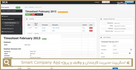 اسکریپت مدیریت کارمندان و وظایف و پروژه Smart Company App