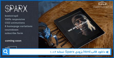 دانلود قالب html بزودی Sparx نسخه 1.02