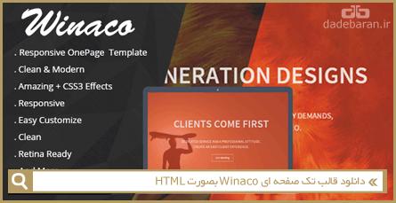 دانلود قالب تک صفحه ای Winaco بصورت HTML