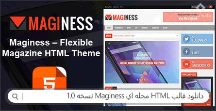 دانلود قالب HTML مجله ای Maginess نسخه 1.0