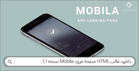 دانلود قالب HTML صفحه فرود Mobila نسخه 1.1