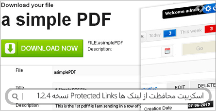 اسکریپت محافظت از لینک ها Protected Links نسخه 1.2.4