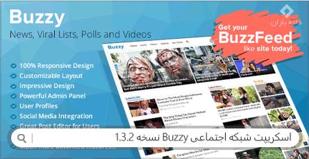 اسکریپت شبکه اجتماعی Buzzy نسخه 1.3.2