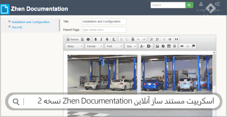اسکریپت مستند ساز آنلاین Zhen Documentation نسخه 2