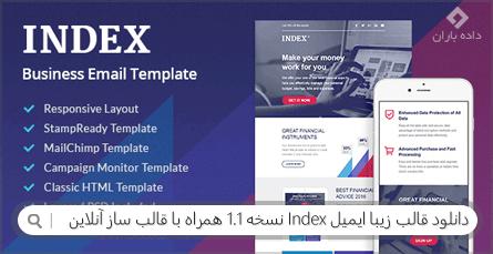 دانلود قالب زیبا ایمیل Index نسخه 1.1 همراه با قالب ساز آنلاین
