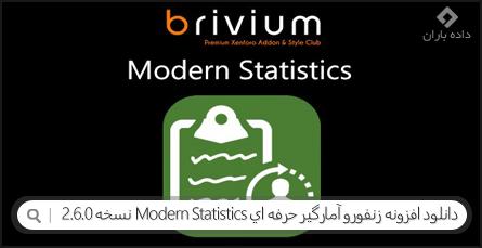 دانلود افزونه زنفورو آمارگیر حرفه ای Modern Statistics نسخه 2.6.0