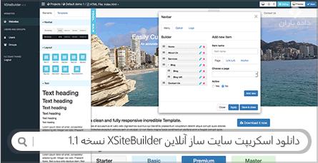 دانلود اسکریپت سایت ساز آنلاین XSiteBuilder نسخه 1.1