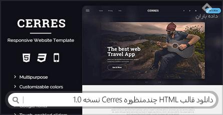 دانلود قالب HTML چندمنظوره Cerres نسخه 1.0