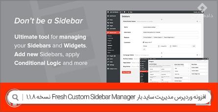 دانلود افزونه وردپرس مدیریت ساید بار Fresh Custom Sidebar Manager نسخه 1.1.8
