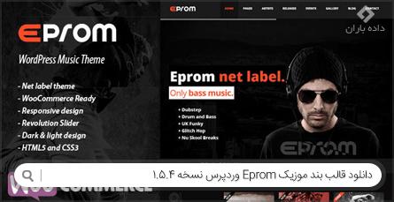 دانلود قالب بند موزیک Eprom وردپرس نسخه 1.5.4