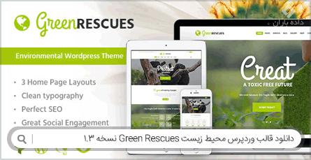 دانلود قالب وردپرس محیط زیست Green Rescues نسخه 1.3