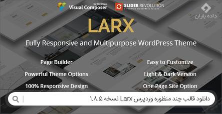 دانلود قالب چند منظوره وردپرس Larx نسخه 1.8.5
