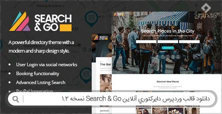 دانلود قالب وردپرس دایرکتوری آنلاین Search & Go نسخه 1.2