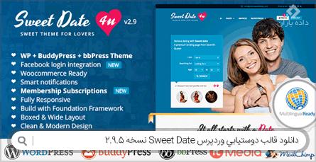 دانلود قالب دوستیابی وردپرس Sweet Date نسخه 2.9.5