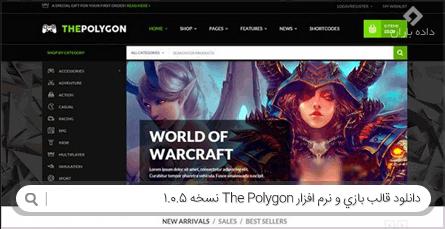 دانلود قالب بازی و نرم افزار The Polygon نسخه 1.0.5