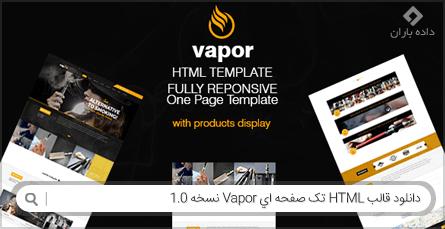 دانلود قالب HTML تک صفحه ای Vapor نسخه 1.0