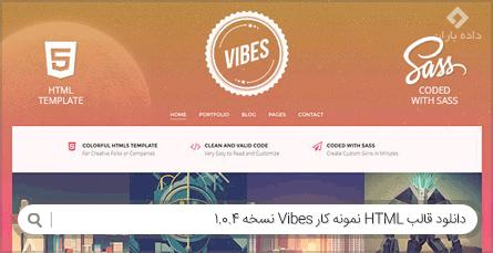دانلود قالب HTML نمونه کار Vibes نسخه 1.0.4