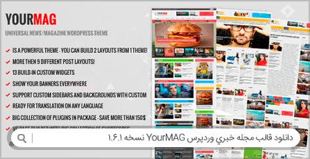 دانلود قالب مجله خبری وردپرس YourMAG نسخه 1.6.1