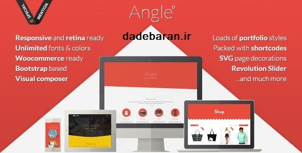 دانلود قالب ANGLE نسخه ۱٫۱۳٫۲