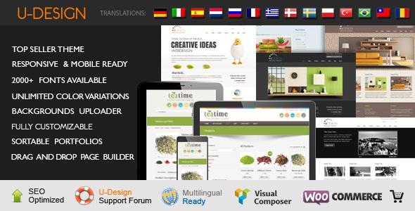 قالب وردپرس یو دیزاین udesign