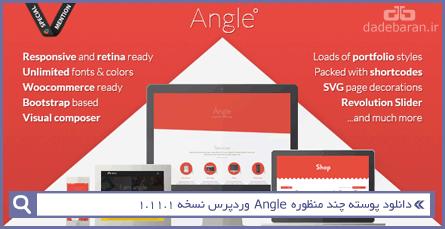 دانلود پوسته چند منظوره Angle وردپرس نسخه 1.11.1