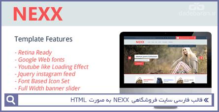 قالب فارسی سایت فروشگاهی NEXX به صورت HTML