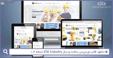 دانلود قالب وردپرس ساخت و ساز 456 Industry نسخه 1.4