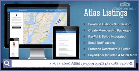 دانلود قالب دایرکتوری وردپرس Atlas نسخه 2.3.12