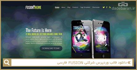 دانلود قالب وردپرس شرکتی FUSION فارسی