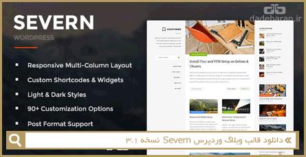 دانلود قالب وبلاگ وردپرس Severn نسخه 3.1.0