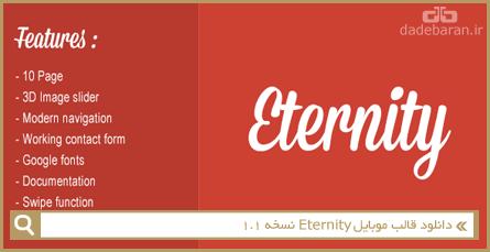 دانلود قالب موبایل Eternity نسخه 1.1
