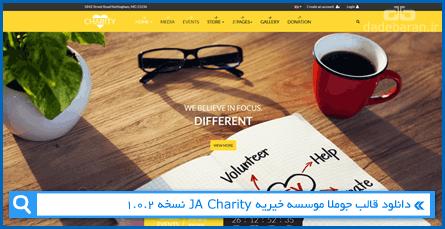 دانلود قالب جوملا موسسه خیریه JA Charity نسخه 1.0.2