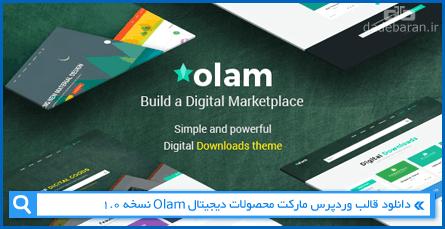 دانلود قالب وردپرس مارکت محصولات دیجیتال Olam نسخه 1.0