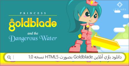 دانلود بازی آنلاین Goldblade بصورت HTML5 نسخه 1.0